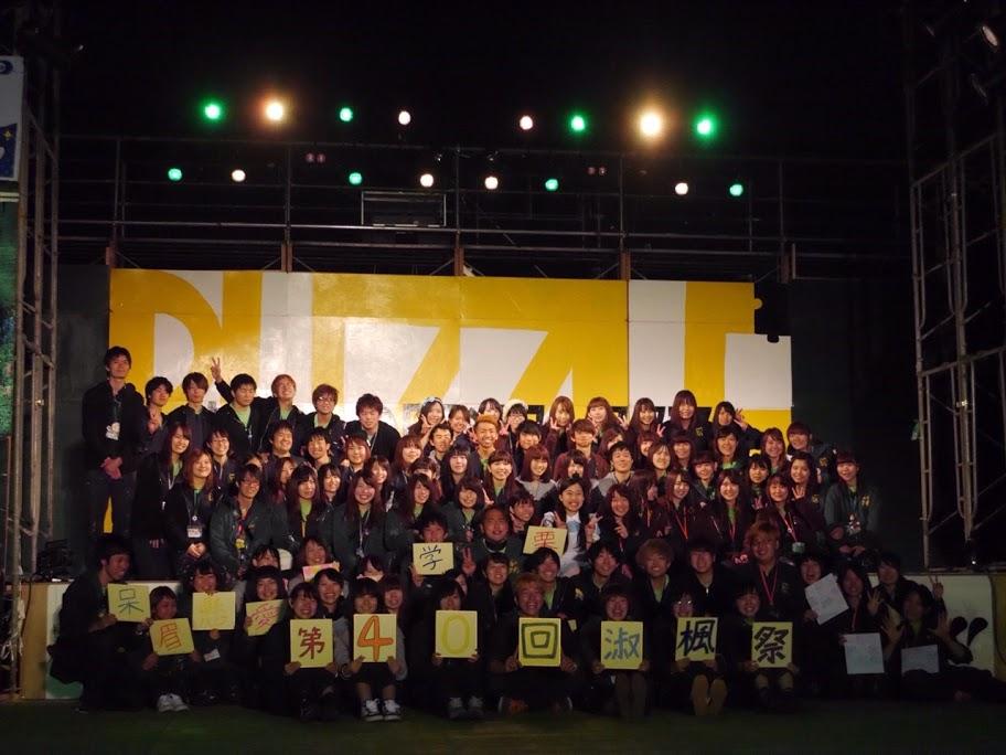 第41回淑楓祭/愛知淑徳大学星が丘キャンパス