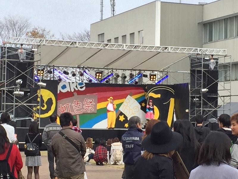 第52回虹色祭/帝塚山大学東生駒キャンパス