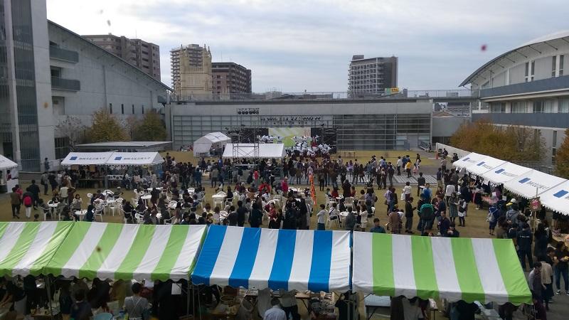 第17回碧風祭/静岡文化芸術大学