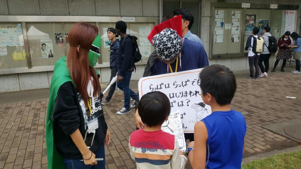 第49回摩耶祭/武蔵野大学武蔵野キャンパス